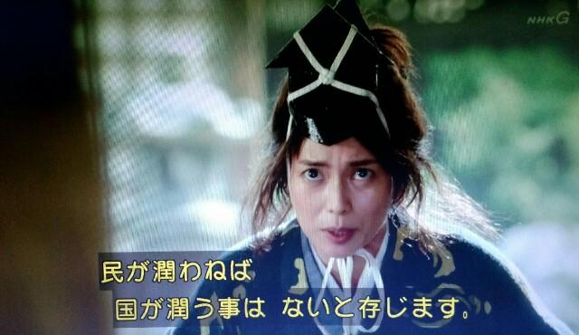 f:id:morifumikirikita319:20170417072536j:image