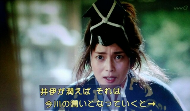 f:id:morifumikirikita319:20170417072545j:image