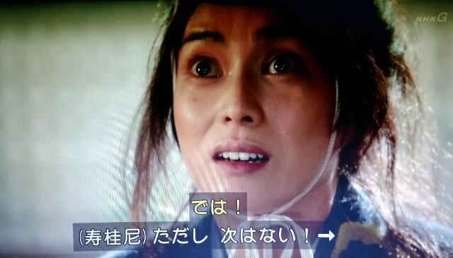f:id:morifumikirikita319:20170417074611j:image