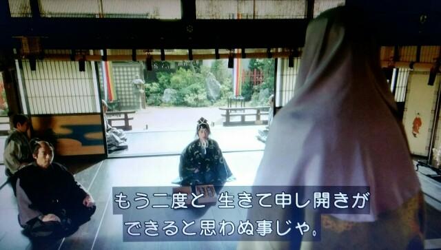 f:id:morifumikirikita319:20170417074620j:image