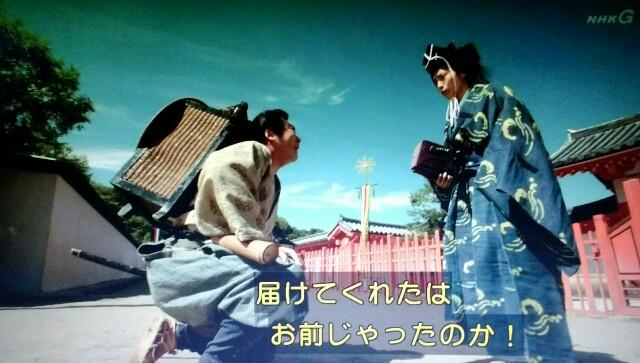 f:id:morifumikirikita319:20170417074719j:image