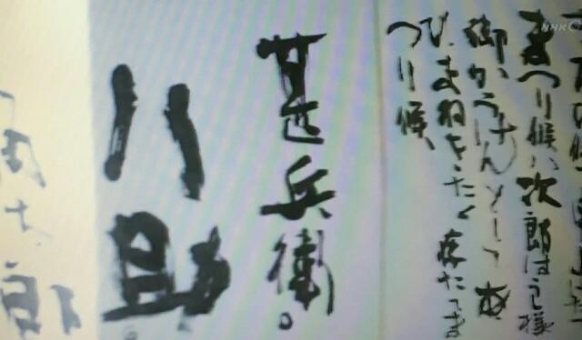 f:id:morifumikirikita319:20170417080229j:image