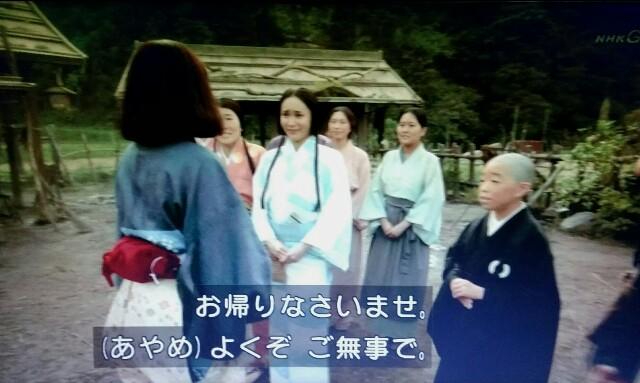 f:id:morifumikirikita319:20170417080431j:image