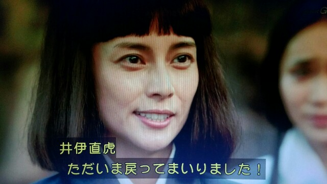 f:id:morifumikirikita319:20170417080601j:image