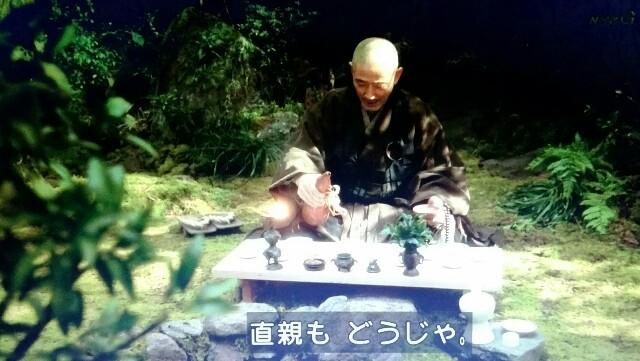f:id:morifumikirikita319:20170417081920j:image