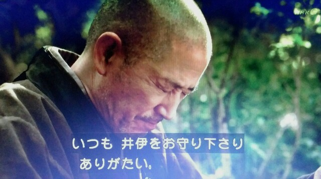 f:id:morifumikirikita319:20170417081935j:image