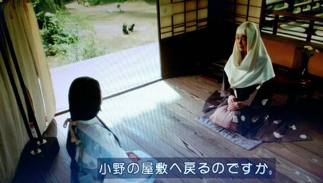 f:id:morifumikirikita319:20170417082049j:image