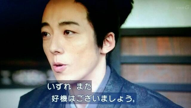 f:id:morifumikirikita319:20170417082214j:image