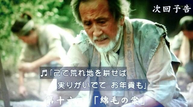 f:id:morifumikirikita319:20170417082312j:image