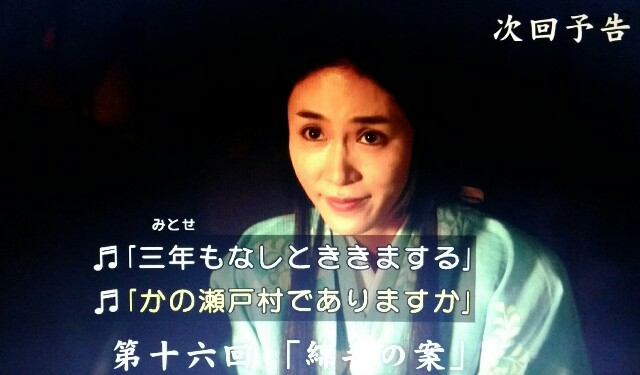 f:id:morifumikirikita319:20170417082320j:image