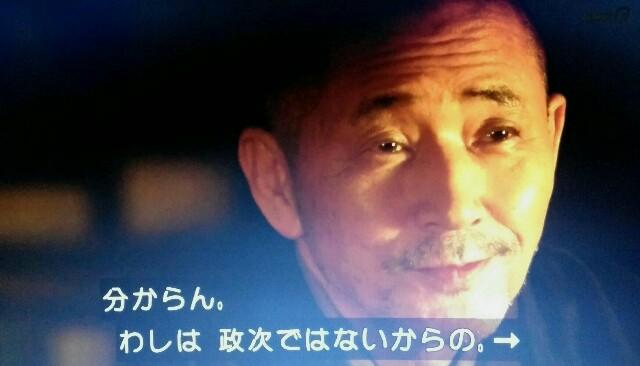f:id:morifumikirikita319:20170417131655j:image