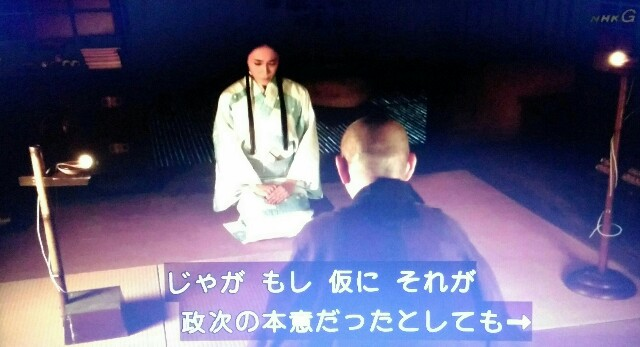 f:id:morifumikirikita319:20170417131705j:image