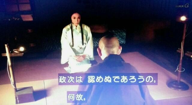 f:id:morifumikirikita319:20170417131713j:image