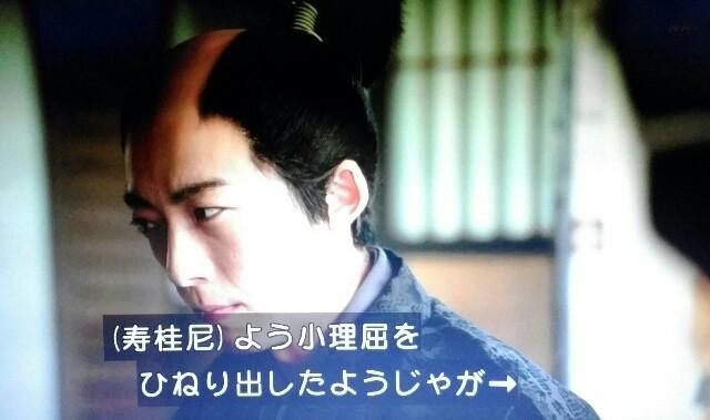 f:id:morifumikirikita319:20170417145955j:image