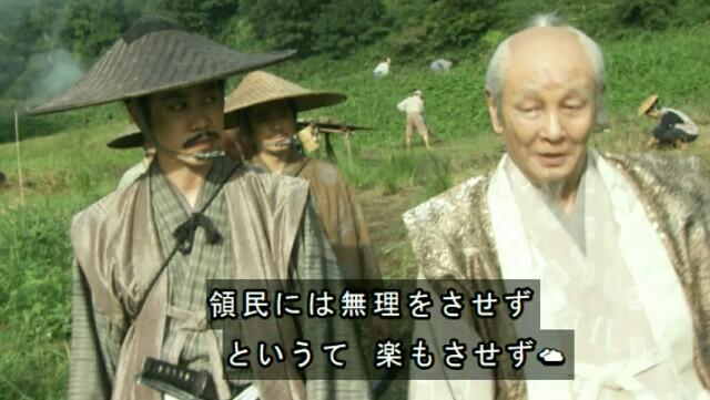 f:id:morifumikirikita319:20170417150048j:image