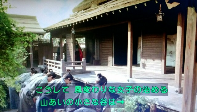 f:id:morifumikirikita319:20170417171204j:image