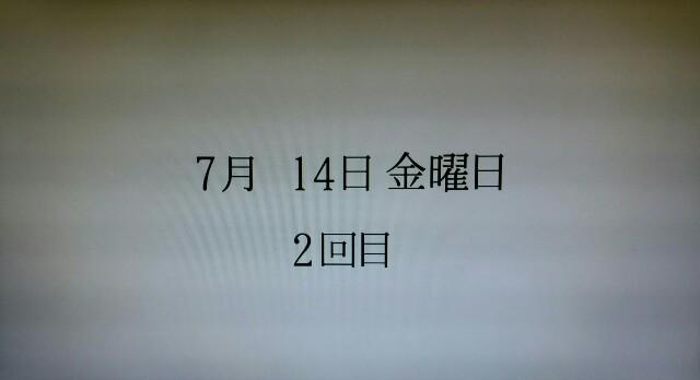 f:id:morifumikirikita319:20170421034639j:image