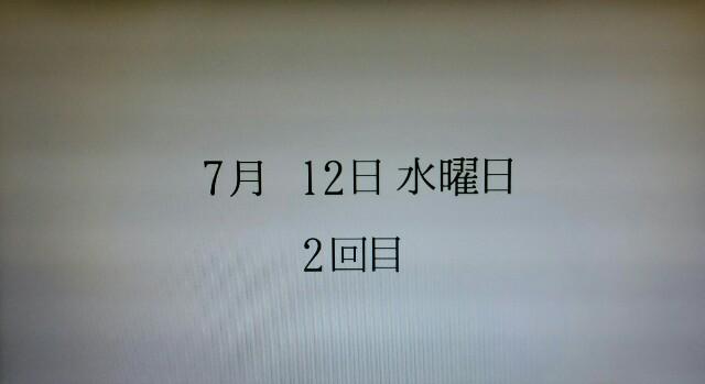 f:id:morifumikirikita319:20170421034659j:image