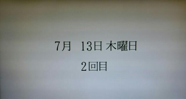 f:id:morifumikirikita319:20170421035033j:image