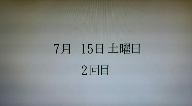 f:id:morifumikirikita319:20170421035338j:image