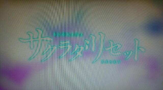 f:id:morifumikirikita319:20170421085201j:image