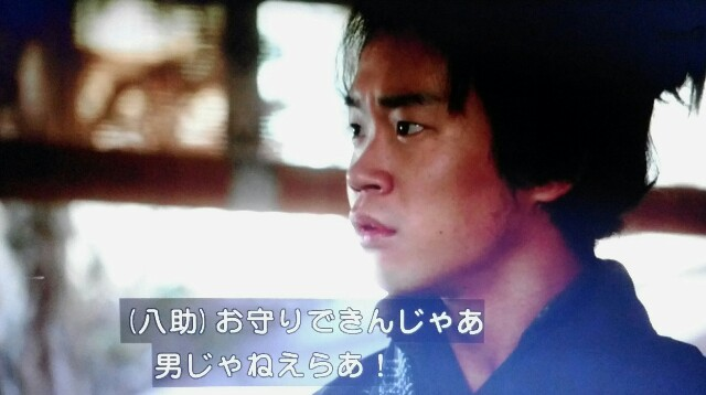 f:id:morifumikirikita319:20170422141240j:image