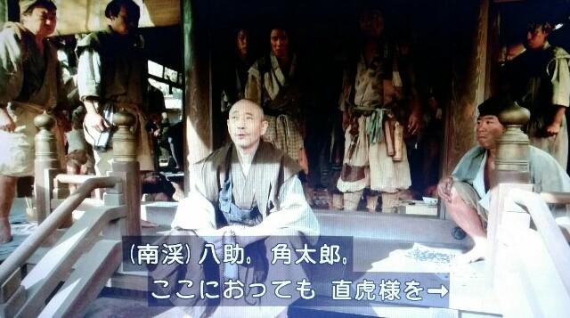 f:id:morifumikirikita319:20170422141303j:image