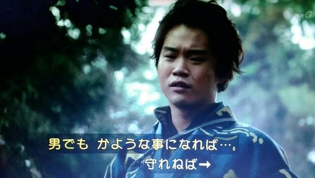 f:id:morifumikirikita319:20170422150219j:image