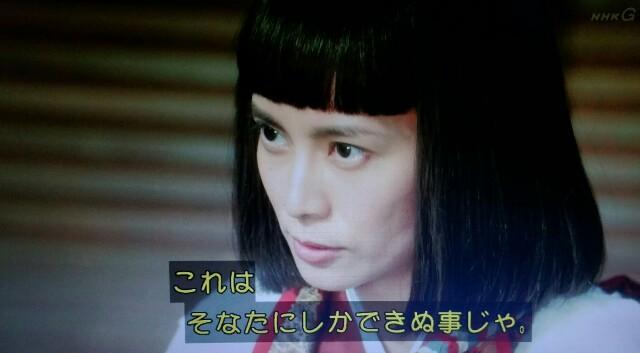 f:id:morifumikirikita319:20170422150446j:image