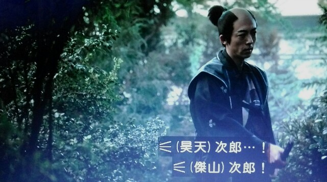 f:id:morifumikirikita319:20170422150614j:image