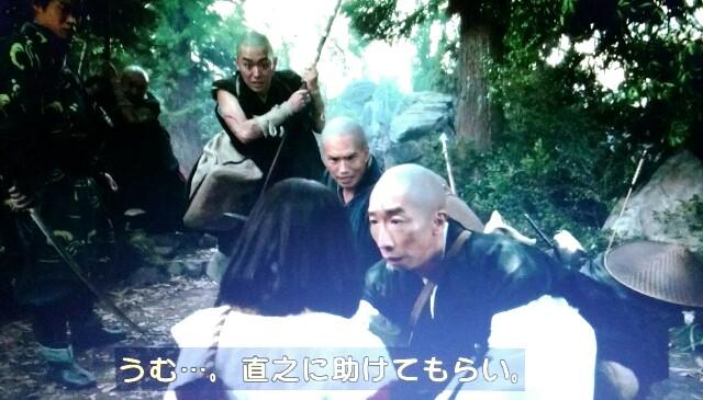 f:id:morifumikirikita319:20170422150736j:image
