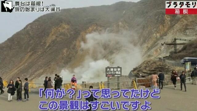 f:id:morifumikirikita319:20170422205344j:image