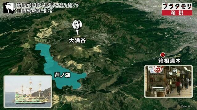 f:id:morifumikirikita319:20170422205403j:image