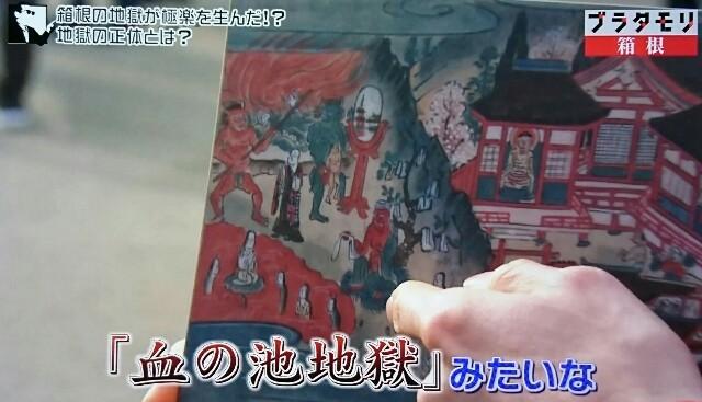 f:id:morifumikirikita319:20170422205430j:image