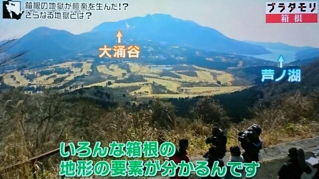 f:id:morifumikirikita319:20170422213024j:image