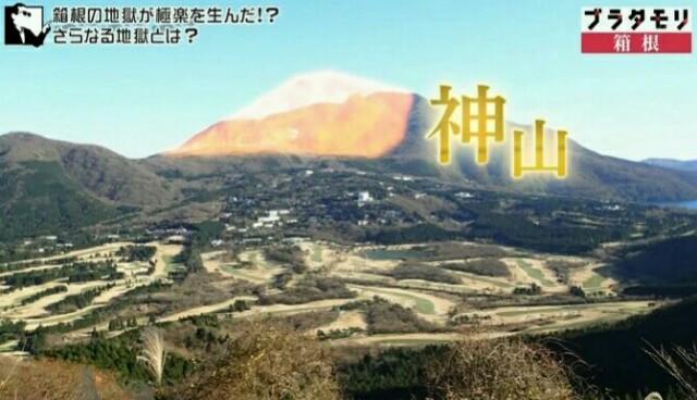 f:id:morifumikirikita319:20170422213042j:image