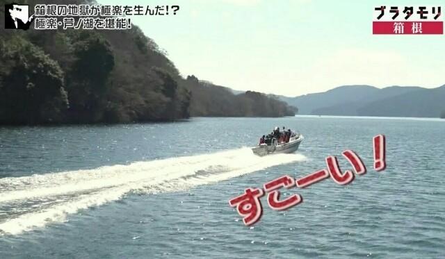 f:id:morifumikirikita319:20170422214511j:image