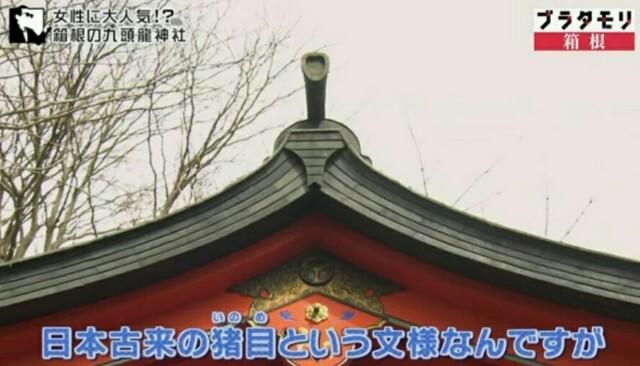 f:id:morifumikirikita319:20170422214540j:image