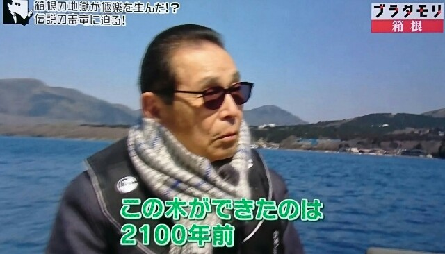 f:id:morifumikirikita319:20170422214719j:image