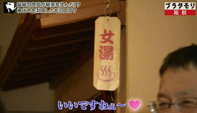 f:id:morifumikirikita319:20170422215456j:image