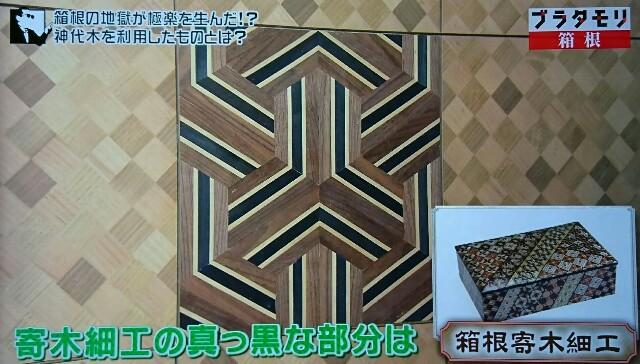f:id:morifumikirikita319:20170422215508j:image