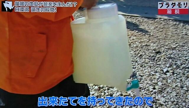 f:id:morifumikirikita319:20170422224956j:image