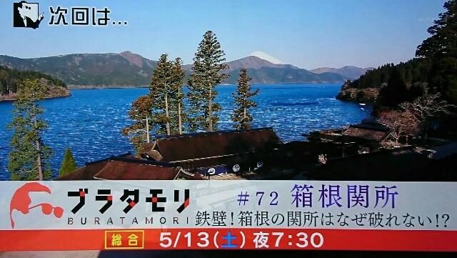 f:id:morifumikirikita319:20170422225140j:image