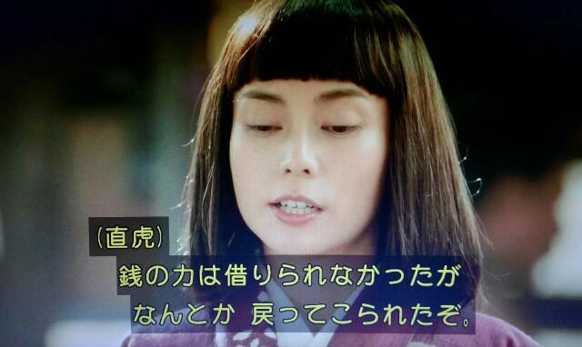 f:id:morifumikirikita319:20170423205233j:image