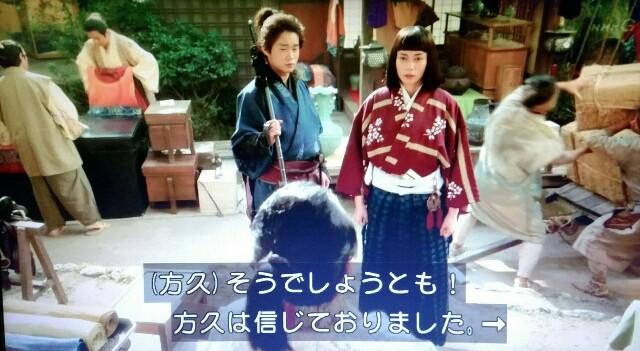 f:id:morifumikirikita319:20170423205303j:image