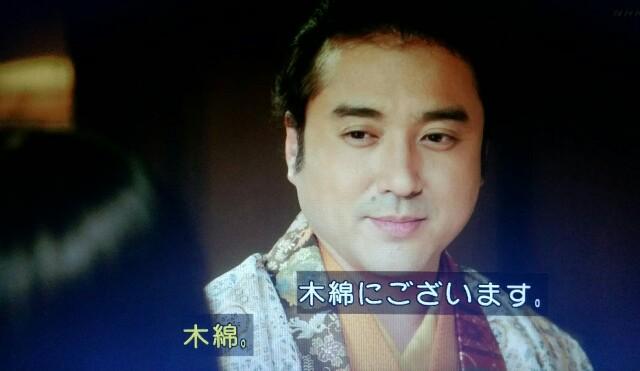 f:id:morifumikirikita319:20170423205315j:image