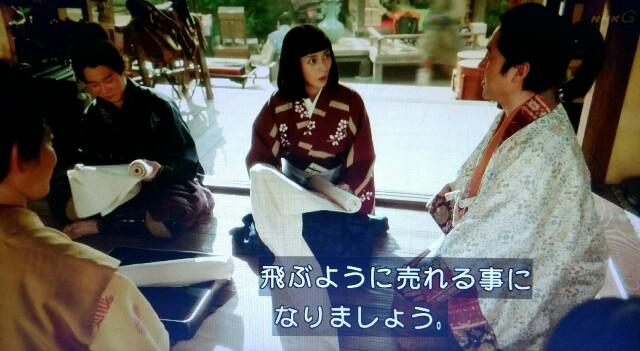 f:id:morifumikirikita319:20170423205335j:image