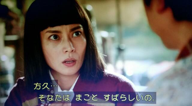 f:id:morifumikirikita319:20170423205343j:image