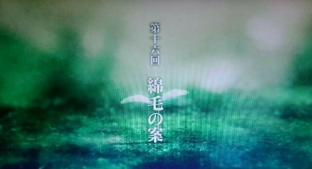 f:id:morifumikirikita319:20170423205401j:image