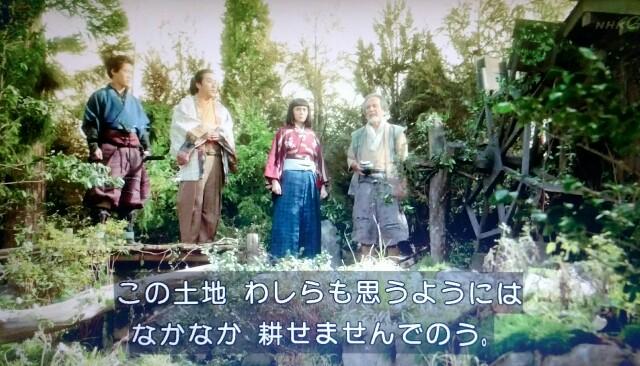 f:id:morifumikirikita319:20170423213316j:image